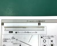 MR-9113-5-1