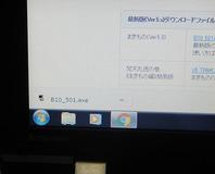 BONTENMARU-Makimono1-1