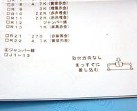 ON-DO2-19