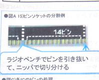 SkyBerryJAM-2-15