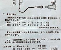 ON-DO2-4-1