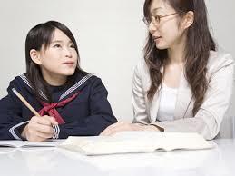 家庭教師①