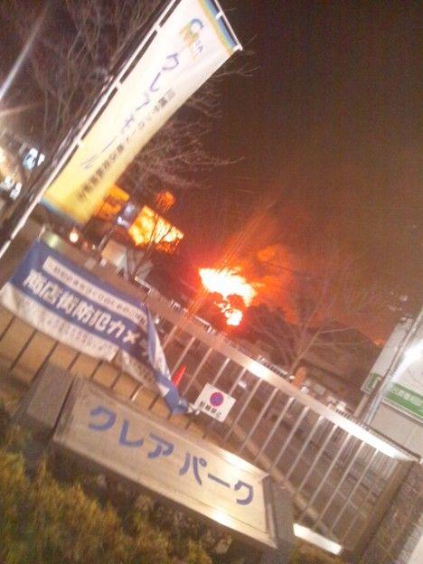 【緊急】川越の火事が凄い_004