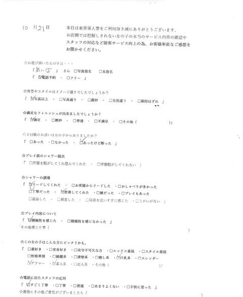 EPSON010