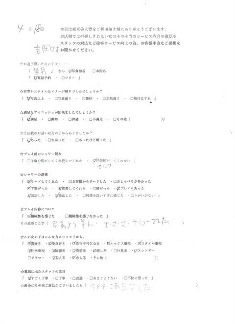 EPSON019