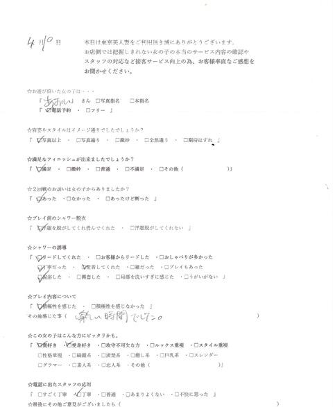 EPSON018