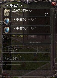 18 ファイヤー5