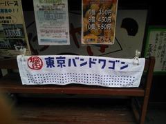 NCM_0305