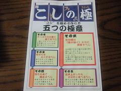 NEC_0743