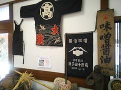 NCM_0846