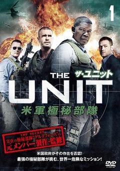 unit-s1_01
