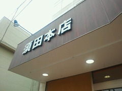 75b1bdda.jpg