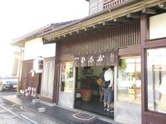 NCM_0848