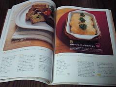 NEC_6814