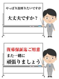 直送便・メール_本文内画像787878