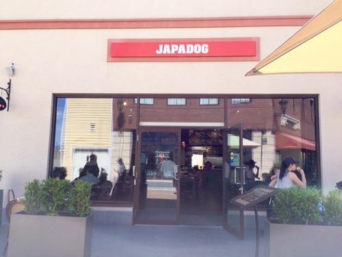 japadog (2)