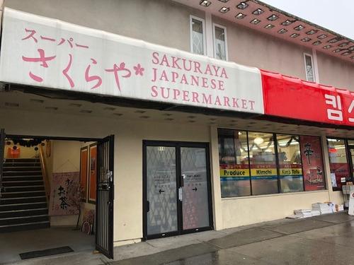 sakuraya (9)
