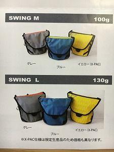 swing 0101