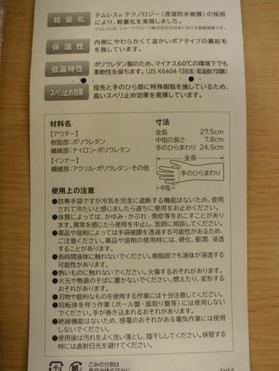 PC290001