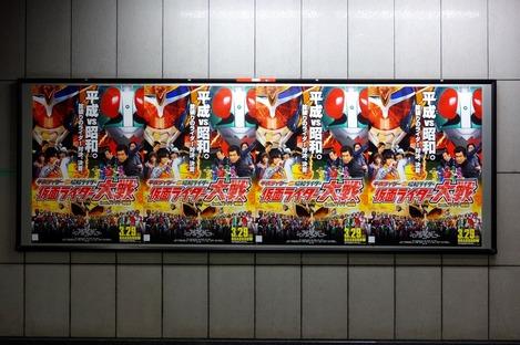 20140325 仮面ライダー対戦