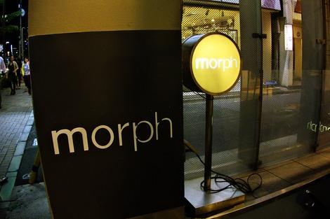20160916 morph東京