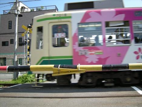 20101002 ぶらり旅-1