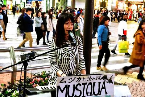 20170414 MUSIQUA渋谷路上ライブ-E