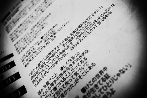20170610 岩船ひろき_「今、あなたのために」