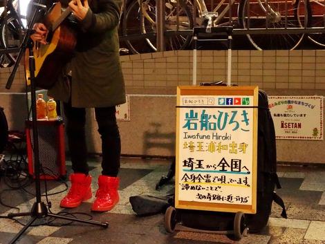 20161130 岩船ひろき3