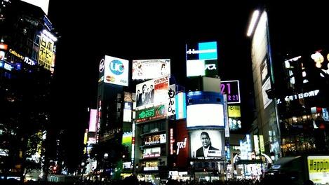 20140530 渋谷