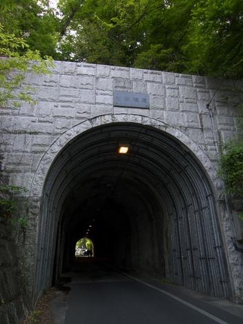 20110502 佐助隧道