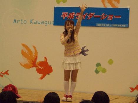 20120429 平成ライダーショー司会のおねえさん