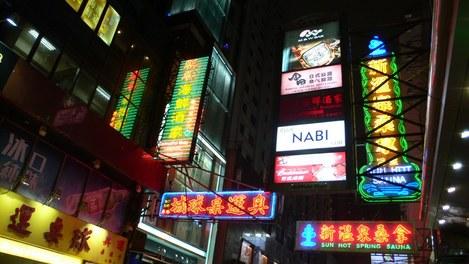 20100322 香港