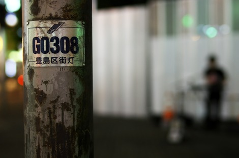 20180608 新谷隼平 池袋路上ライブ-18