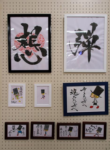 20171112 岩船ひろき原画展C