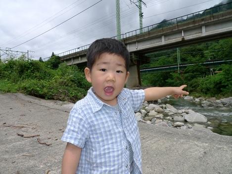 20090814 KAITO