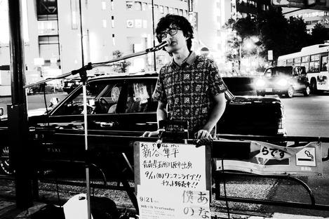 20140818 新谷隼平-2