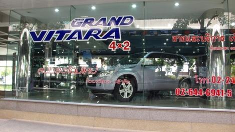 20080817 GRAND VITARA