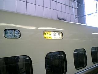 20070622 東京駅