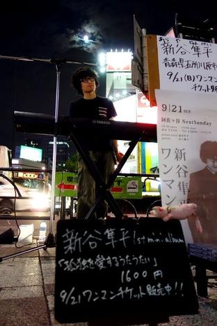 20140909 新谷隼平-1