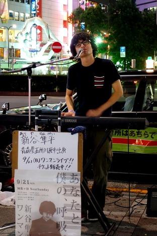 20140909 新谷隼平-5