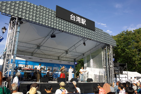 20180923 TAIWANPLUS-6