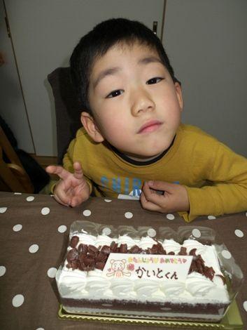 20111130 birthday