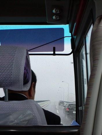 20070424 琵琶湖大橋