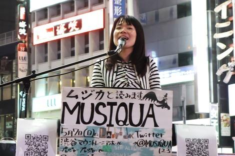 20170414 MUSIQUA渋谷路上ライブ-D