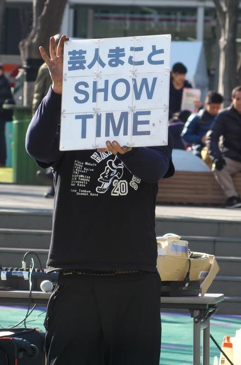 20190113 芸人まこと-4