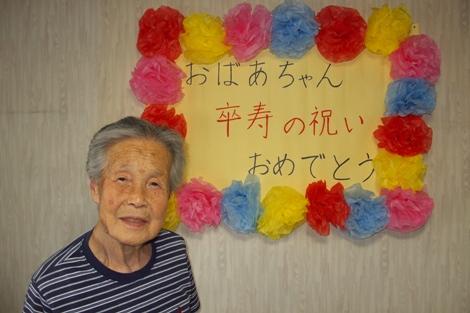 20070609 おばあちゃん