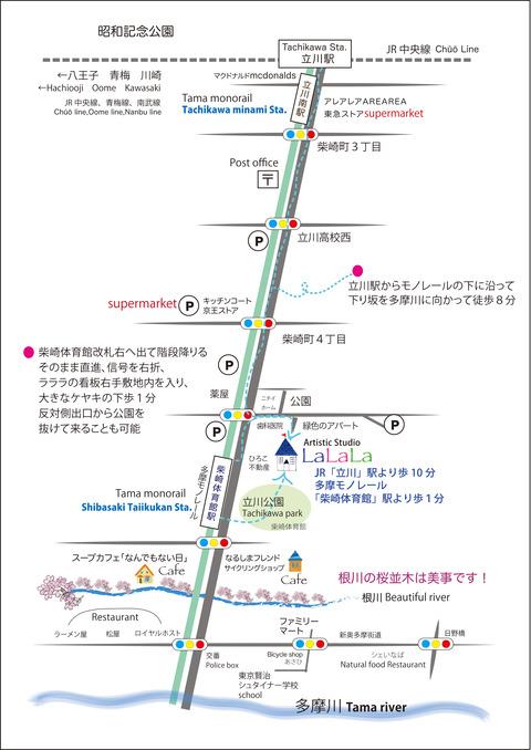 ラララM詳細地図