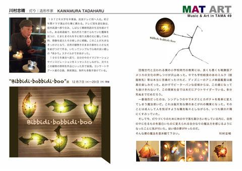 MAT49-4-5
