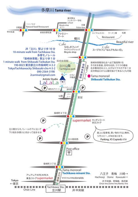 ラララ近辺地図